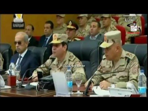 كلمة الرئيس عبد الفتاح السيسي خلال زيارة سيادتة لمقر القيادة الموحدة لـ الج