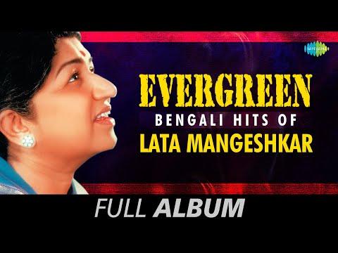 Download Evergreen Bengali hits of Lata Mangeshkar   Bengali Film Song Audio Jukebox   Lata Mangeshkar Songs HD Mp4 3GP Video and MP3