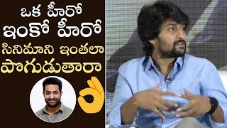 Hero Nani Emotional Words About Our TFI Heroes | Jr NTR | Jersey