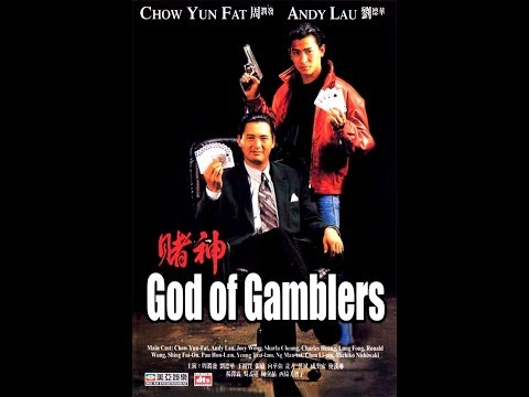 God of Gamblers 1989 (Dou San) HD