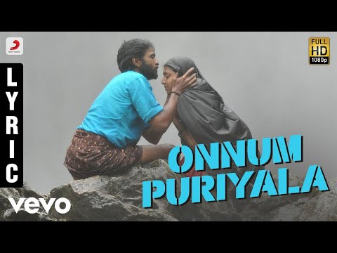 Video Kumki - Onnum Puriyala Tamil Lyric | Vikram Prabhu | D. Imman download in MP3, 3GP, MP4, WEBM, AVI, FLV January 2017