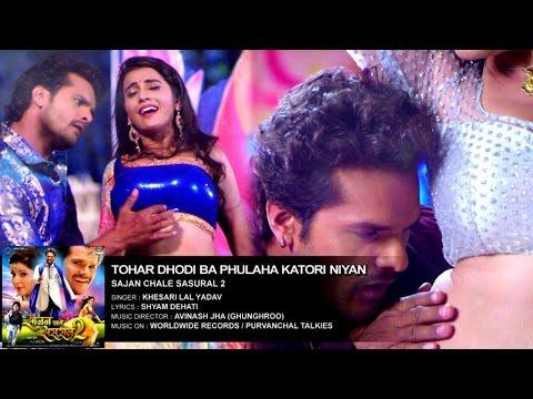 Video Khesari Lal Yadav - Tohar Dhodi Ba Phulaha Katori Niyan   MP3 download in MP3, 3GP, MP4, WEBM, AVI, FLV January 2017
