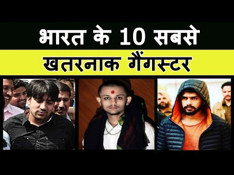 Top 10 Gangster in india