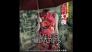 18   Full C  U Chuy   N T    B  Ng T   I 2   Tales From The Dark 2 2013  Full