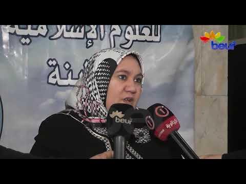 قسنطينة  :  الخطاب الصوفي الاسلامي بين مضامين الخصوصية و التعايش