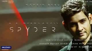 Mahesh Mabu New Movie Trailer | 2017 full Movie Link in Description