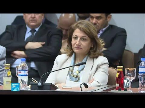العرب اليوم - نساء يترشحن لأعلى المناصب في العراق