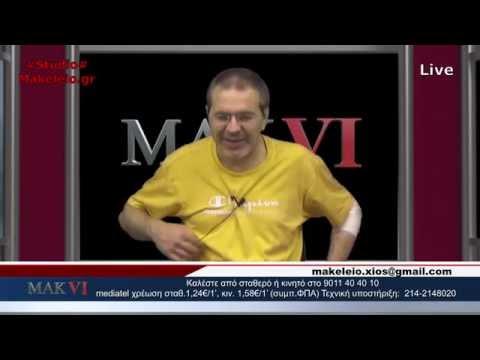 Διαδικτυακό Μακελειό 6 ~ 31-07-2016