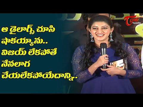 Actress Mouryani Cute Speech @ DKVPK Movie Pre Release Event | TeluguOne Cinema