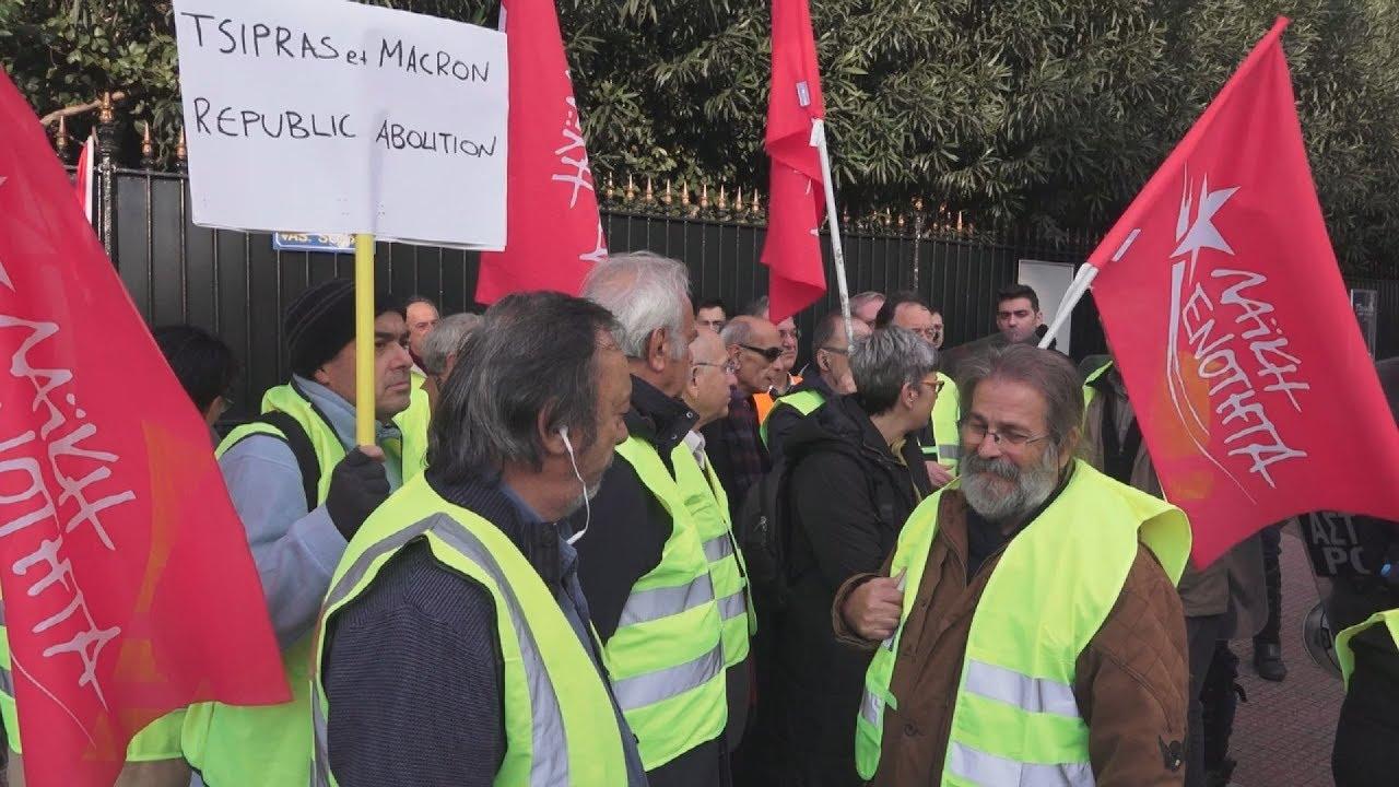 Διαμαρτυρία της ΛΑΕ έξω από την γαλλική πρεσβεία