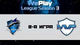 MVP Phoenix vs Vega, game 2