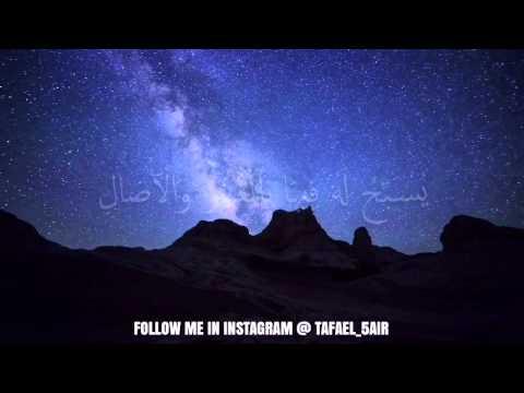 الله نور السموات والأرض بصوت منصور السالمي