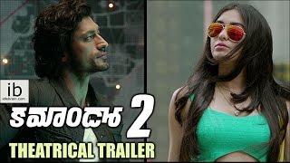 Commando 2 telugu theatrical trailer   | Vidyut Jamwal | Adah Sharma - idlebrain.com