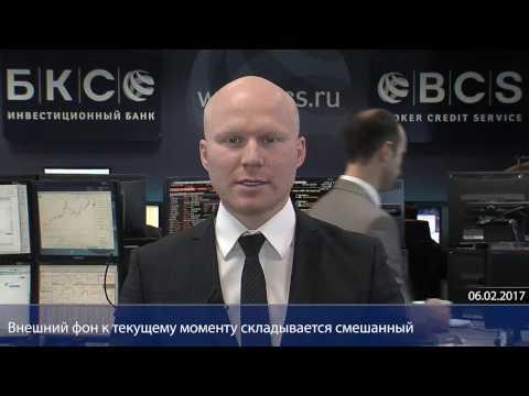Официальный курс евро напятницу снизился до63,02 рубля