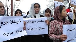 Afghans Protest Lynching Of Woman For Allegedly Burning Koran