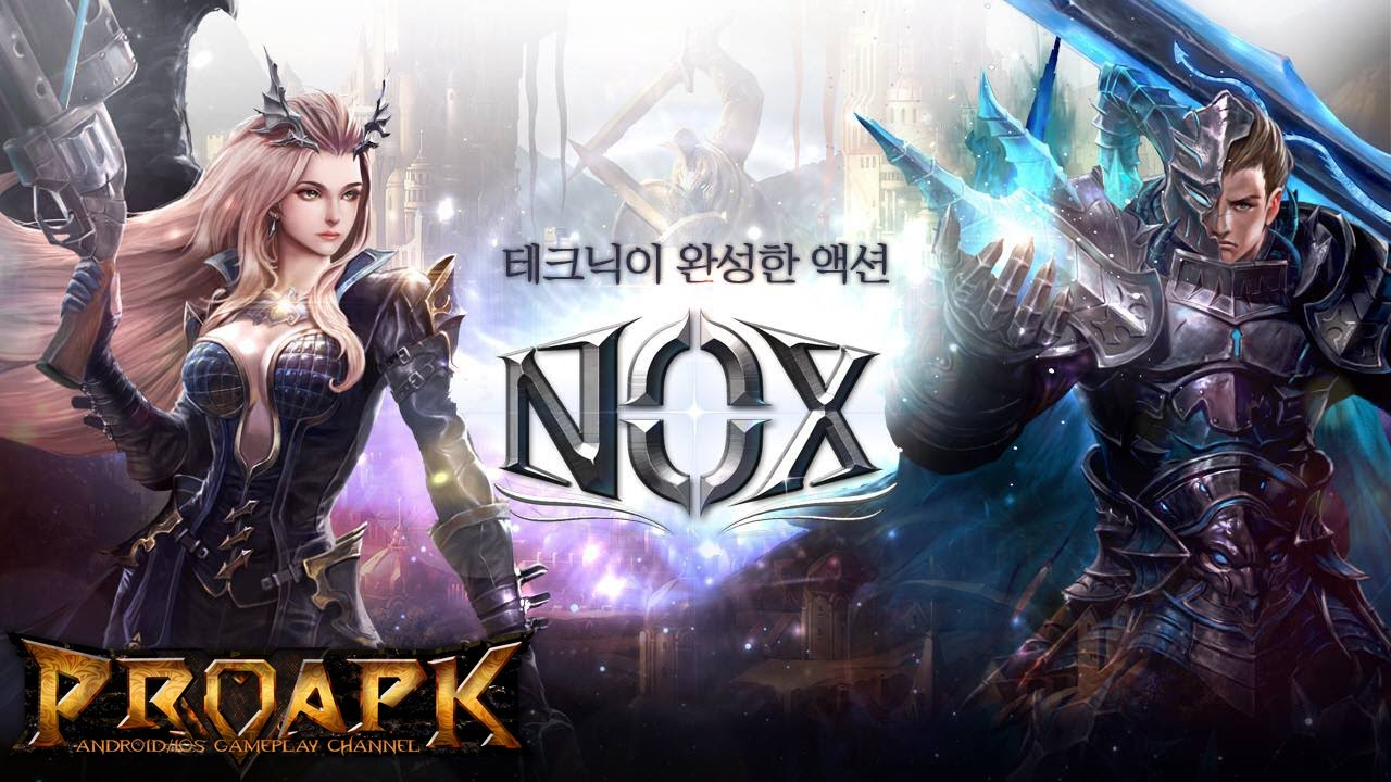 녹스 - NOX Mobile