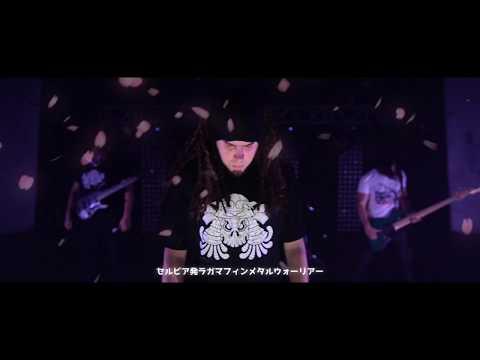 Senshi - Red Alert (feat. Kiminobu and Mani)