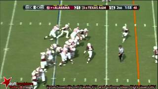 Cyrus Kouandjio vs Texas A&M (2013)