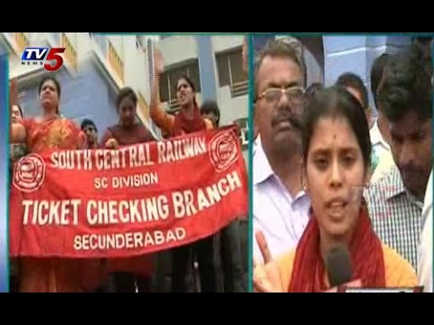Railway Employees Protest after Passenger attack on TTE : TV5 News