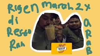 Video TRAKTIR MAKAN: RIGEN MARAH-MARAH DI RESTORAN ARAB. RISPO DAN  VIKRI RASTA SABAR DONG!!! MP3, 3GP, MP4, WEBM, AVI, FLV Maret 2019