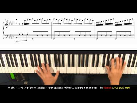 "how to play piano ""Vivaldi – Winter1. Allegro non molto"" / sheet music (by pianist Choi Soo Min)"