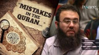 Video mistakes in the Quran... ┇ Zakir Naik best answer ┇ IslamSearch.org MP3, 3GP, MP4, WEBM, AVI, FLV November 2017