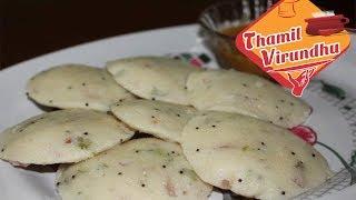 Rawa idly in Tamil ( English subtitle ) - Suji rava idli recipe - thamil virundhu recipe