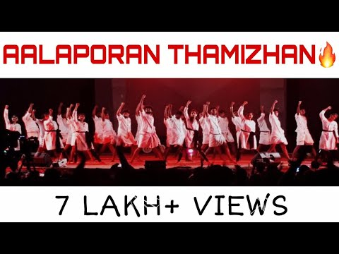 Thalapathy tribute   Aalaporan Thamizhan Live performance   Vijay   AR Rahman   21 Dance Studio