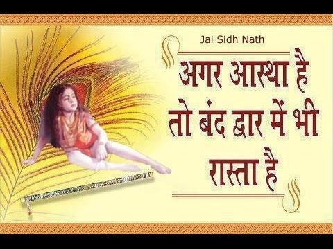 Video Baba Balak Nath ji new bhajan 2017 download in MP3, 3GP, MP4, WEBM, AVI, FLV January 2017