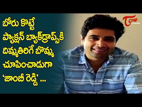 Adivi Sesh about Zombie Reddy Mind Blowing Success | by Prasanth Varma | TeluguOne Cinema