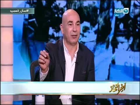 حسام حسن: استغفرت الله بعد تحية الكأس مع بوتين
