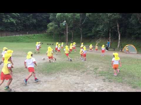 Kizuna Nursery School