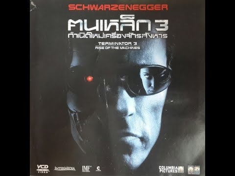 Opening To Terminator 3 : Rise Of The Machines 2003 VCD (Thai Copy)