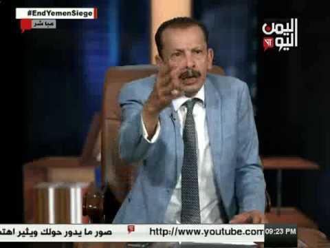 اليمن اليوم 23 4 2017