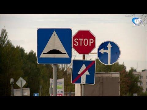 Безопасность городских перекрестков обсудили на заседании комиссии в мэрии
