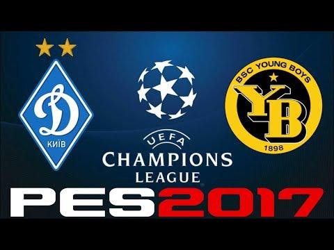 UEFA Champions League Qualifiers - PES 2017 - DYNAMO KYIV vs YOUNG BOYS