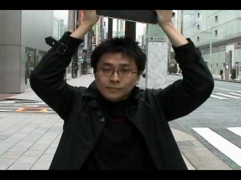 Japanese iPad Magic