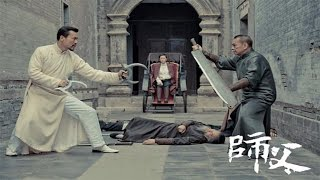 Nonton The Final Master   The Master                   Movie Review Film Subtitle Indonesia Streaming Movie Download