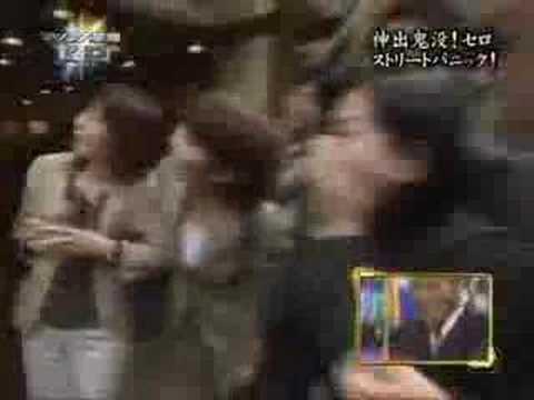 Cyril Takayama y el truco de la hamburguesa