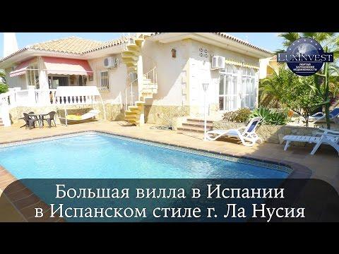 Comprar Villa en La Nucia, Costa Blanca España
