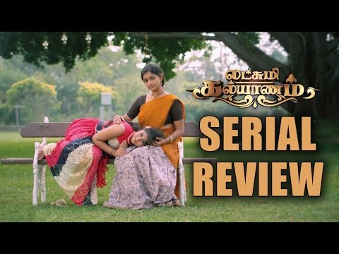 Lakshmi Kalyaanam Serial Review By ..