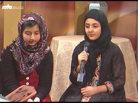 Freundschaft   Islamische Kindergeschichten