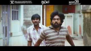Rummy Official Teaser