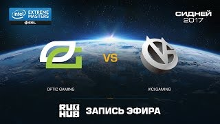 OpTic Gaming vs ViCi.Gaming - IEM Sydney - de_train [CrystalMay, sleepsomewhile]