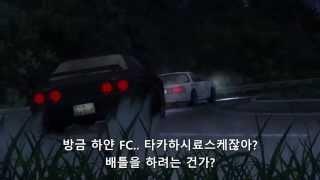Nonton                             D              Legend 2                                  Pv Film Subtitle Indonesia Streaming Movie Download