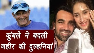 Anil Kumble wishes Zaheer Khan and wrong Sagarika for engagement. DD skipper Zaheer Khan announced his engagement...