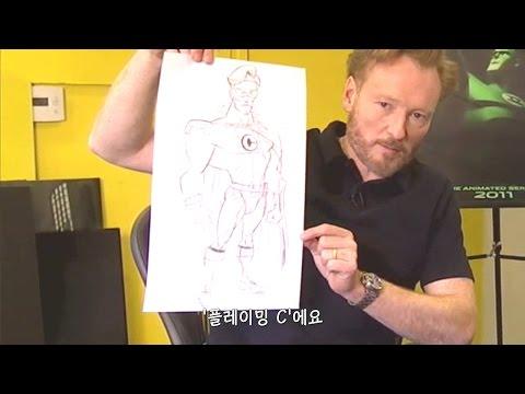 Conan jako superhrdina