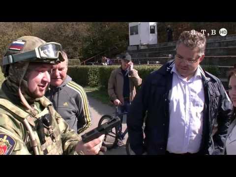 Страйкбол АТВ Ставрополь