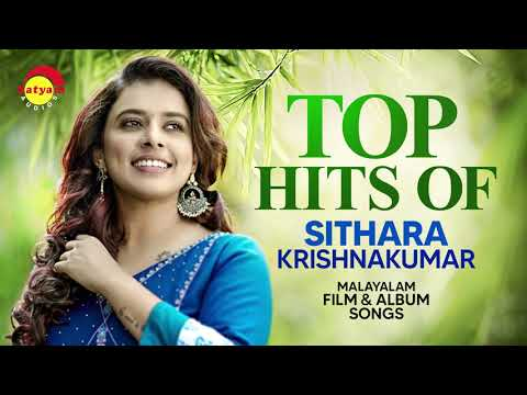 Top Hits of Sithara Krishnakumar   Malayalam Film and Album Songs
