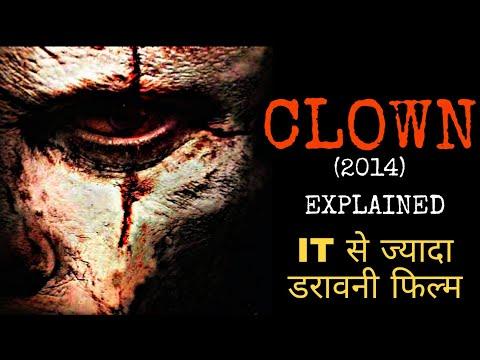 CLOWN (2014) Ending Explained in Hindi | Clown Horror Movie Explained in Hindi | Movies Ranger Hindi